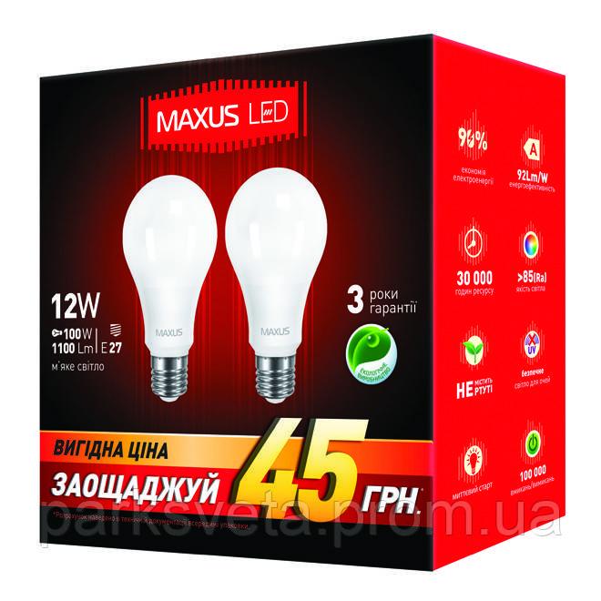 Комплект Led лампочек A65 12W 3000K 220V E27 AP (по 2 шт.) - ParkSveta в Харькове