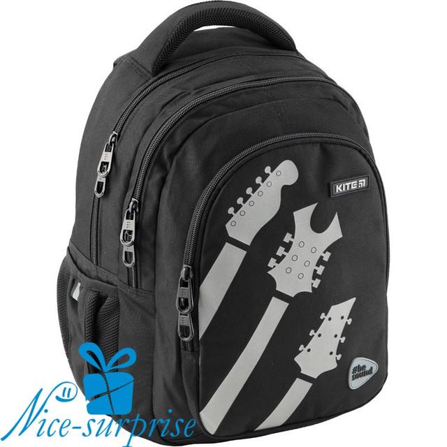 купить школьный рюкзак с ортопедической спинкой недорого