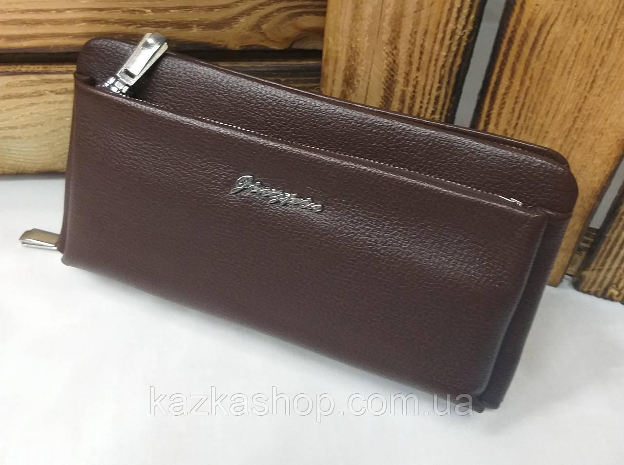 Мужское портмоне из искусственной кожи коричневого цвета, один отдел на молнии, дополнительный отдел