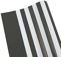 Бумага для упаковки подарков( чёрно-белые полоски, 10листов)