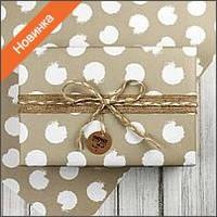 Бумага для упаковки подарков(белые пятна, 10листов)