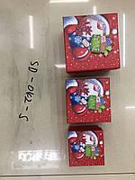 Квадратные новогодние подарочные коробки SD-042S