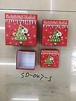 Квадратные новогодние подарочные коробки SD-047S