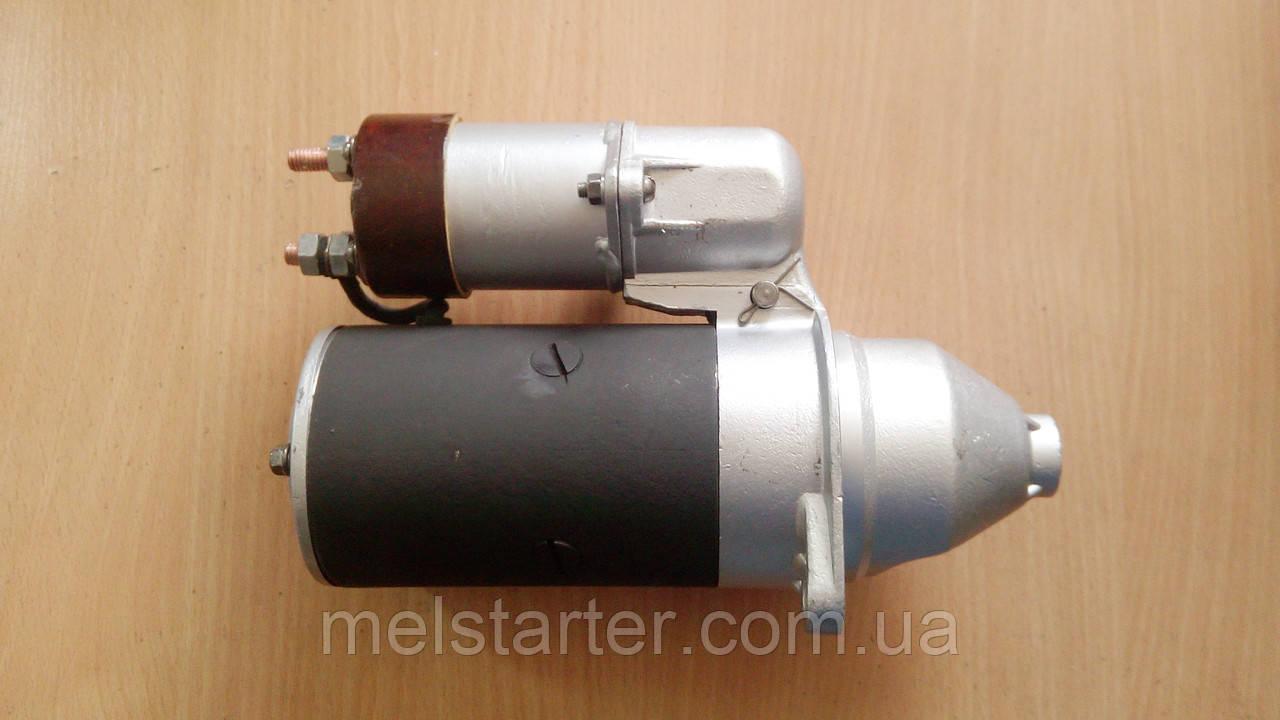 Стартер СТ367 (ПД-8, Т-40) 12 В, 0,67 КВТ, 9Z