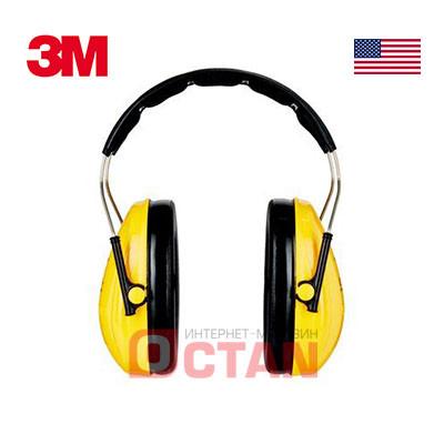 Наушники 3М Optime I со складным оголовьем H510F-404-GU