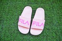 Розовые тапочки Fila