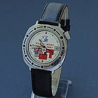 Марш Мира 1991 год, часы Командирские Восток , фото 1