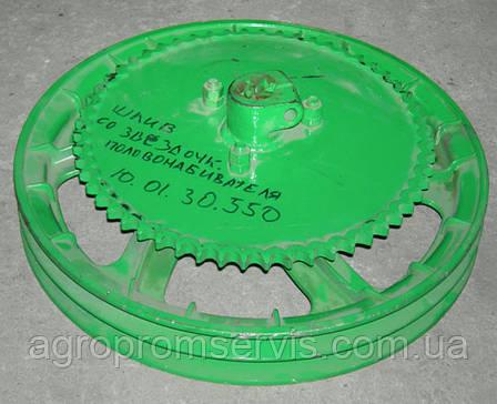 Шкив 2-х ручейный половонабивателя со звездой 10.01.30.550 комбайна Дон-1500, фото 2