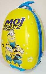 """Детский чемодан пластиковый на 2 колесах 16"""" """"Миньоны"""" 0378-6-1301"""