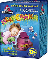 Жидкость от комаров РАПТОР Некусайка для детей без запаха 30 ночей