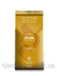 Кофе в зернах Pera GRAN GUSTO, пакет 1 кг.