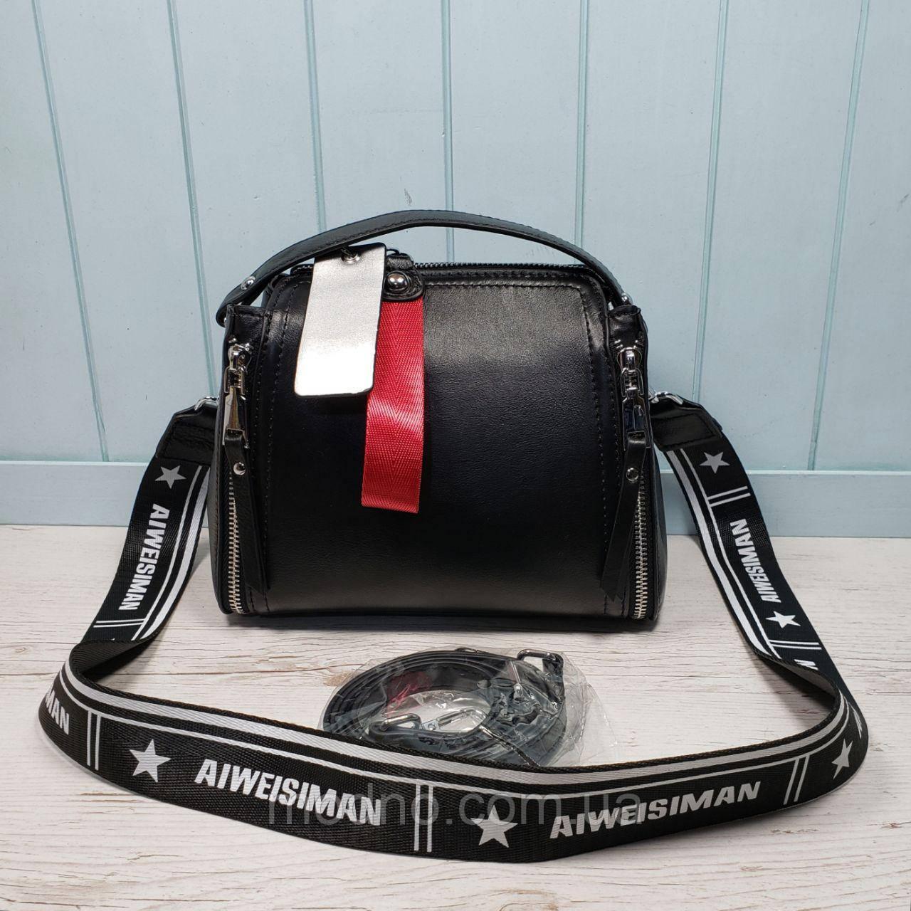 2e12e4b01330 Женская стильная кожаная сумка - Интернет-магазин