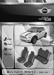 Чехлы на сидения Mini Hatch (R50/53) 2000-2006 Elegant Classic