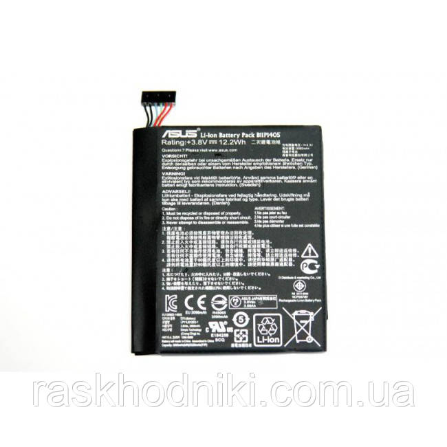 Батарея для планшета Asus B11P1405 (Asus Memo Pad ME70C, ME70CX, ME170CX, ME7000C, ME7000CX, ) 3.8V 12.2Wh