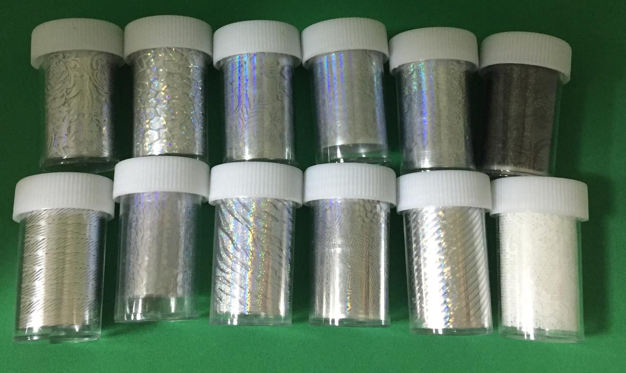 Набор переводной фольги для литья в баночках,12 шт/уп. серебро с голограммой