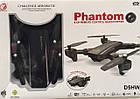 Квадрокоптер Phantom D5HW c WiFi Камерой, фото 5