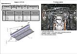 Защита радиатора Jeep Wrangler 2008-, фото 2