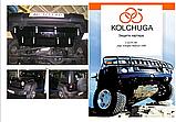 Защита радиатора Jeep Wrangler 2008-, фото 5
