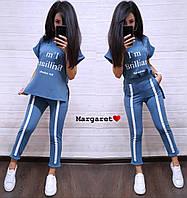 Костюм женский стильный футболка с надписью и штаны с полосками разные цвета Dmk1482, фото 1
