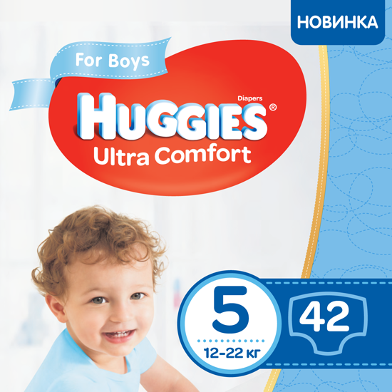 Подгузники Huggies Ultra Comfort для мальчиков 5 ( 12 - 22 кг ), 42 шт.