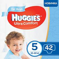 Подгузники Huggies Ultra Comfort для мальчиков 5 ( 12 - 22 кг ), 42 шт., фото 1