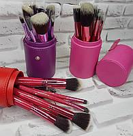 Набор кистей для макияжа в тубусе МАК 12 шт.