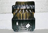 Защита картера двигателя JMC Landwind X6  2008-