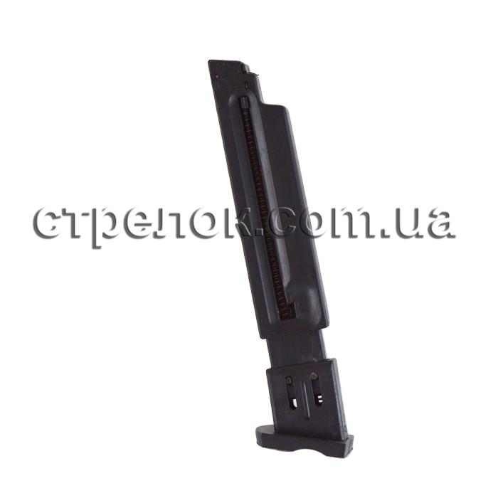 Магазин для пистолета Аникс А-101