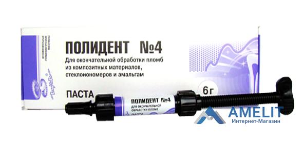 Полидент №4 (Владмива), шприц 6мл