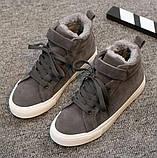 Теплые высокие серые кеды шнуровке+липучка, фото 3