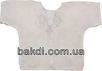 Крестильная нарядная распашонка 0-2 мес батист белый на мальчика девочку рубашка одежда для крещения крестин новорожденных малышей Б565