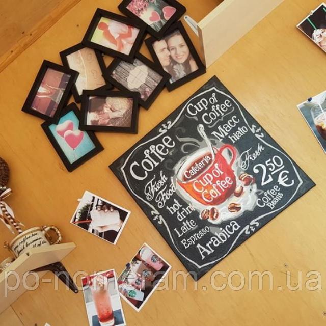 картина по номерам кофе - отзывы и фото нарисованной