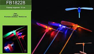 Запускалка світиться FB18228 (1200шт) 2 лампочки, 4 види, в кул. 19*4*2.5 см