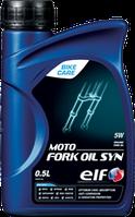 Вилочное синтетическое масло ELF Fork Oil Synthetic 5W (0.5л) для мотоциклов , скутеров , велосипедов
