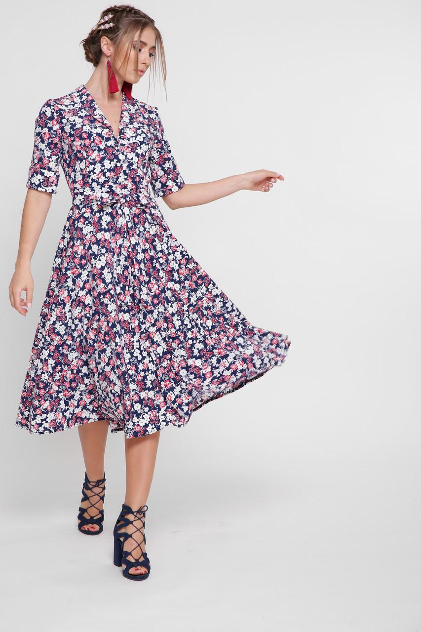 85bcc3bfff8 Женское Летнее Платье Миди с Цветочным Принтом — в Категории