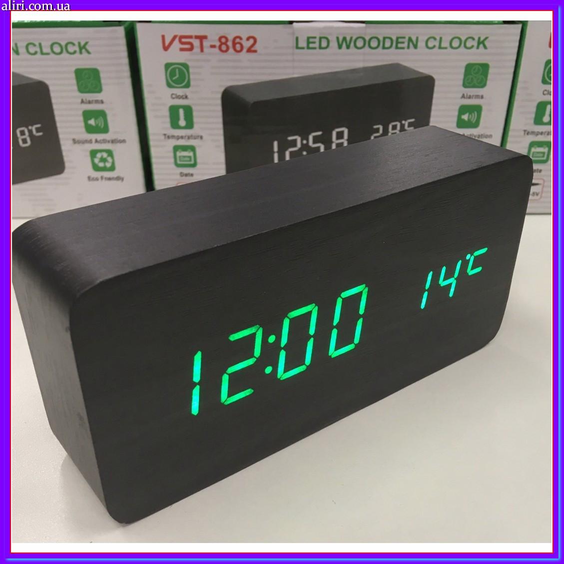 Настольные электронные часы под дерево VST-862 с будильником, датой и термометром