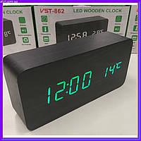 Настольные электронные часы под дерево VST-862 с будильником, датой и термометром, фото 1