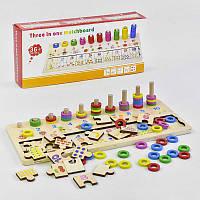 Деревянная игра Математика в коробке