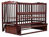 Кровать Babyroom Веселка маятник, откидной бок DVMO-2  бук тик, фото 3