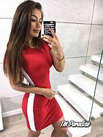 Платье спорт мини, фото 1