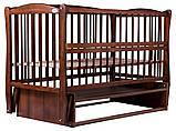 Кровать Babyroom Еліт резьба, маятник, откидной бок DER-6  бук орех, фото 2
