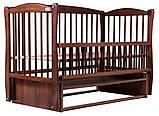 Кровать Babyroom Еліт резьба, маятник, откидной бок DER-6  бук орех, фото 3