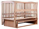 Кровать Babyroom Еліт резьба, маятник, откидной бок DER-6  бук светлый (натуральный), фото 3