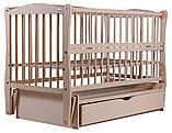 Кровать Babyroom Еліт резьба маятник, ящик, откидной бок DER-7  бук слоновая кость, фото 4
