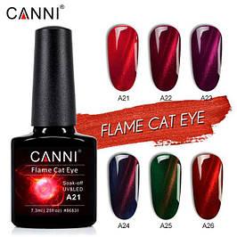 CANNI Огненный кошачий глаз, 7,3 мл