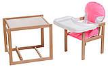 Стульчик- трансформер For Kids Бук-02 светлый пластиковая столешница  малиновый, фото 2
