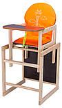 Стульчик- трансформер Наталка Зайчик люкс eko  оранжевый (жираф), фото 2