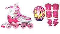 Ролики раздвижные Profi A16106-2 размер 36-39  с шлемом и защитой Розовые