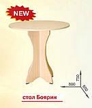 """Стол """"Боярин"""", фото 3"""