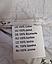 Майки для мальчиков котон 100% , Венгрия ,Glo-story, рр 134, 164, арт. 5284,, фото 9